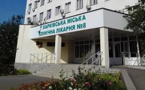 Коронавирус в Харькове: две больницы перестали принимать пациентов