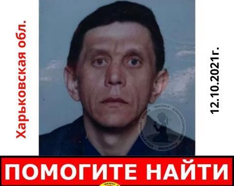 https://gx.net.ua/news_images/1634051769.jpg