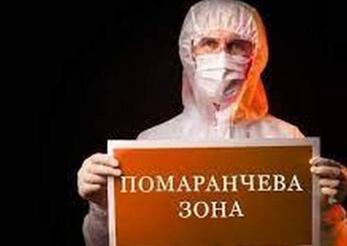 https://gx.net.ua/news_images/1634055381.jpg