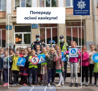 https://gx.net.ua/news_images/1634132673.jpg