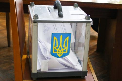 Как выглядит бюллетень выборов мэра Харькова (документ)