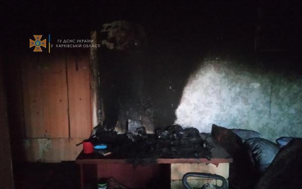 На Харьковщине парень спас свою квартиру ценой здоровья