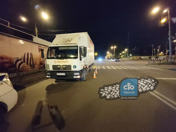Почтовая фура сбила ребенка в Харькове (фото)