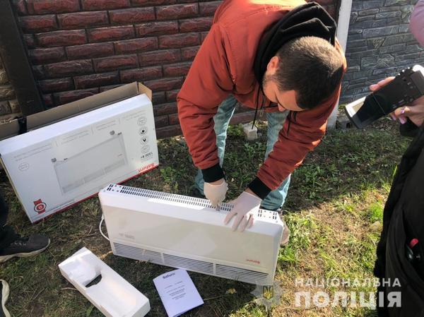 Под Харьковом полицейские нашли обогреватель с «начинкой» (фото)