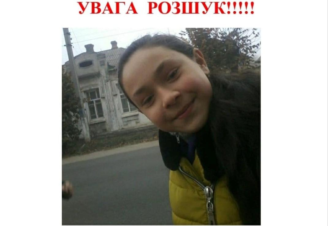 В Харьковской области пропала школьница