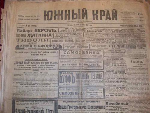 30 июля в истории Харькова: обнаружен старейший солдат в армии страны