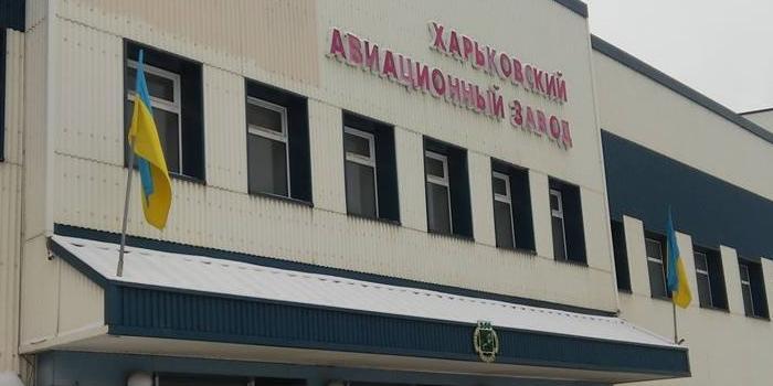 17 сентября в истории Харькова: основан крупный завод