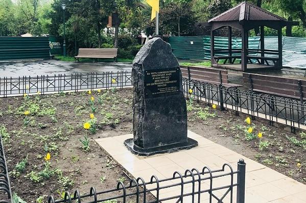 28 июля в истории Харькова: в центре Харькова установлен памятный знак