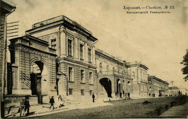 18 сентября в истории Харькова: родился первый ректор университета
