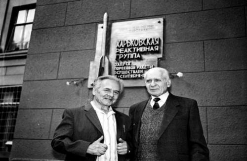 19 сентября в истории Харькова: запущена пороховая ракета