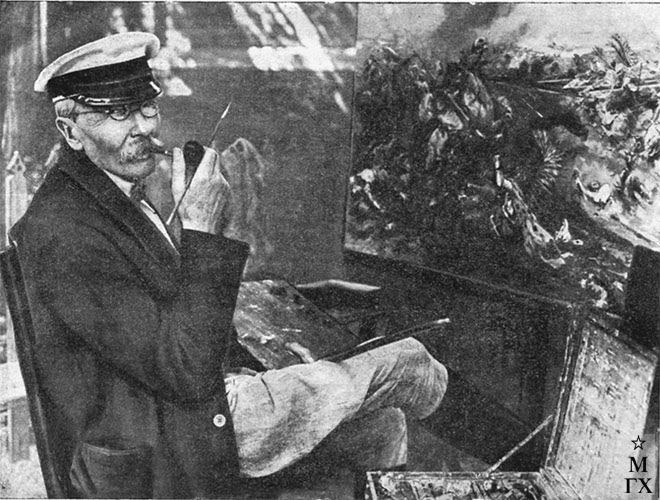 25 октября в истории Харькова: родился один из самых знаменитых живописцев