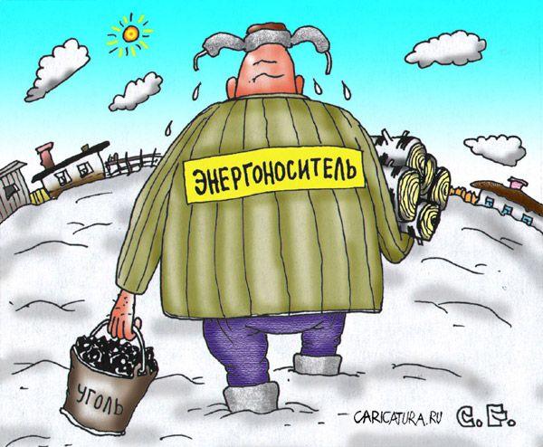 Энергетическая безопасность подкралась незаметно