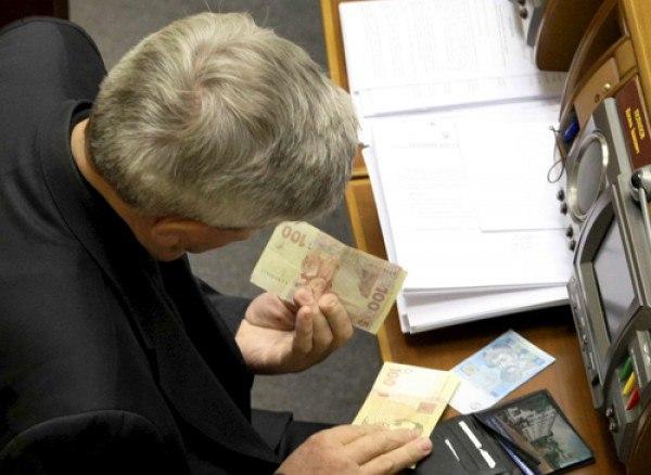О будущей зарплате народных депутатов Украины