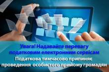 https://gx.net.ua/upload/news/images/332048eec9a2db9adaea9de200b99adb.jpg