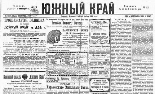 https://gx.net.ua/upload/news/images/59a59712a9e40209221ec04150b21f88.jpg