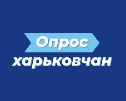 https://gx.net.ua/upload/news/images/5e87f79db9a850f81aff8f8ee1ca6533.jpg