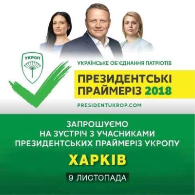 https://gx.net.ua/upload/news/images/608bba2e38c4b9a640f51a3dac410a48.jpg