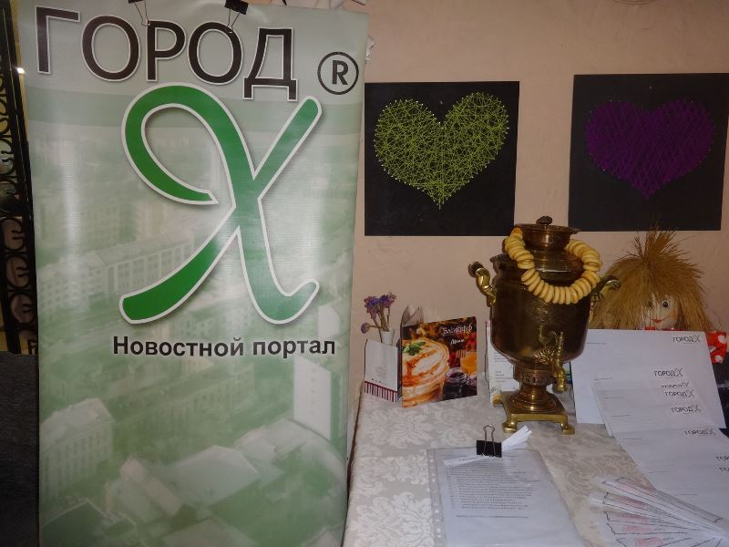 https://gx.net.ua/upload/news/images/7dc222383437ff34b059095c64f329d9.jpg