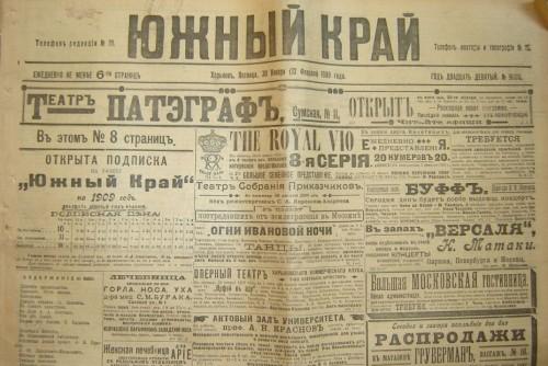 https://gx.net.ua/upload/news/images/893a019be93adf29eeb61321c3e8d4fe.md.jpg