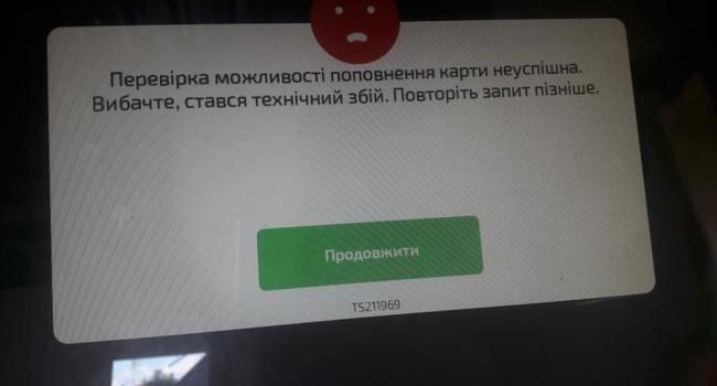 https://gx.net.ua/upload/news/images/a42512b52ecd23ed3f5c71fa66f17dfa.jpg